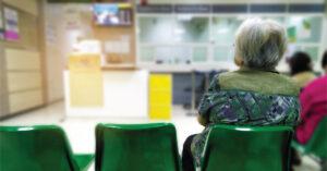 Kako v najkrajšem času pridobiti zdravstveno oskrbo?